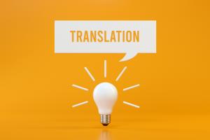 חברת תרגומים מקצועית